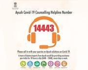 AYUSH Covid Helpline No : 14443